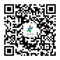 QQ图片20200529151014.png